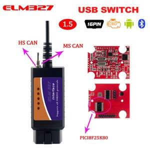 Image 1 - Nieuwe ELM327 V1.5 Usb PIC18F25K80 & CH340 Hs/Ms Kan Voor Ford Elm327 Voor Forscan OBD2 Scanner CH340 Diagnostic auto Tool Switch Obd 2