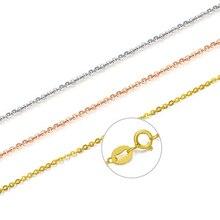 ZHIXI Подлинная 60 см 18 к золотая цепочка золотые украшения AU750 модное изысканное модное женское ожерелье D206-60