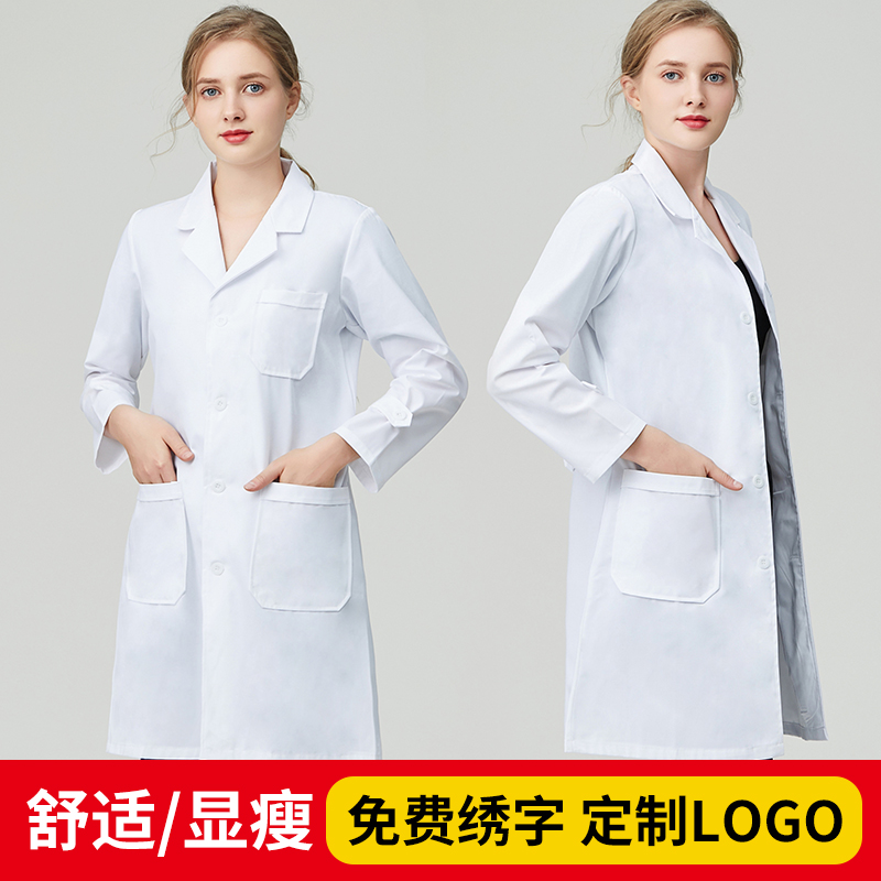 White Coat Long Sleeve Doctor's Wear Men's And Women's Cosmetic Wear Oral Plastic Hospital Work Clothes Lab Coat White