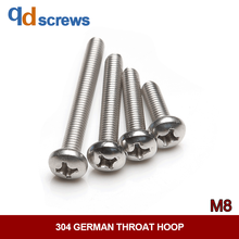 304 M8 Cross recessed small pan head screw cross small-Phillip-round GB823