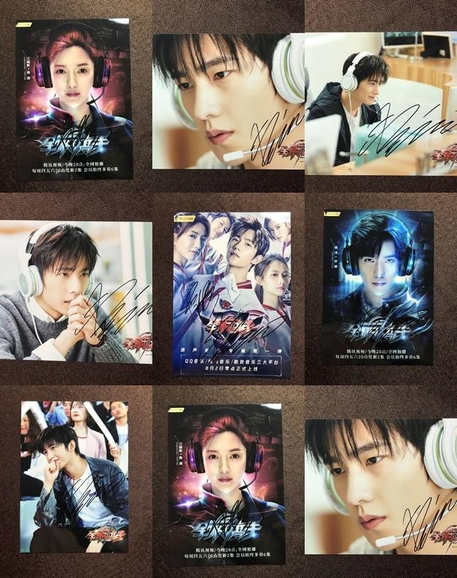 Yang Yang Jiang Shuying Lai Yumeng The King's Avatar autographed photo 5*7 79J