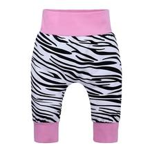 Kids Baby 4 things Clothing Set Short Sleeve