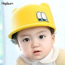 Hepburn Brand Solid color Boy/Girl Unisex Cartoon Baseball Hat  Spring summer street trend Hip hop Cap For 8-24 months Children