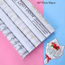 50pcs Sydney Paper English Flower Bouquet Inside Wrapping Floral Florist Packaging Material Wholesale