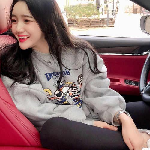 2019 캐주얼 한국어 귀여운 만화 편지 느슨한 플러스 벨벳 스웨터 여성 의류
