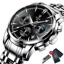 Top marca de luxo aço inoxidável relógio masculino cronógrafo esporte negócios à prova dwaterproof água pulseira quartzo relógios pulso relogio masculino