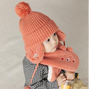 2020 nowa zimowa ciepła czapka dziecięca zestaw szalików miękka dzianinowa czapka dla dzieci zestaw szalików bawełniane dziewczęta i chłopcy czapki szyi dzieci szalik tanie i dobre opinie VALINK CN (pochodzenie) Dziewczyny CASHMERE Akrylowe Moda 44cm 50cm Kids Hat Stałe