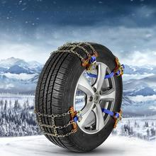 1PC Car Snow Chain Emergency Anti-skid Tire Chain For Ice Road Snow Truck Ice Snow Muddy Road Balance Design Chain
