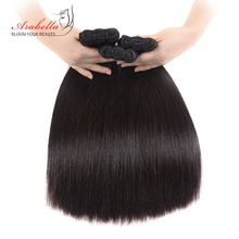 Double Drawn Bone Straight Hair Weave Bundles Vrigin Hair Extension Natural Color Thick Ends Hair Bundles Arabella Hair Bundles