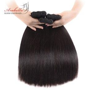 Image 1 - כפול נמשך ישר שיער Weave חבילות Vrigin הארכת שיער טבעי צבע עבה מסתיים שיער חבילות עבור לקוחות ברמה גבוהה