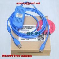 DHL/EMS 10pcs WIN10 USB-QC30R2 para Interface Q Série PLC cabo de Programação/8/7-A5