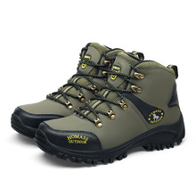 2020 New Style Men's Shoes Large Size High-top Casual Shoes Anti-skid Wear-resistant Outdoor Hiking Shoes Men Size 38-46 xiang guan outdoor shoes men quality waterproof hiking shoes anti skid wear resistant breathable trekking boots us size 6 12