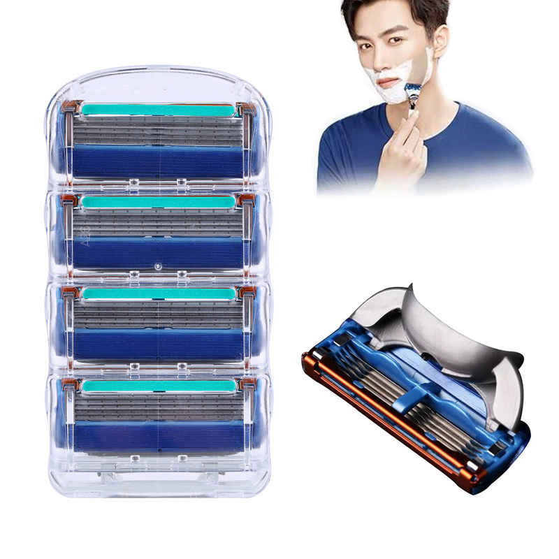 4-piece/bag Men's Razor Blade, Safe And Quality Men's Facial Razor Blade, 5-layer Razor For Gillettee Fusione Handles