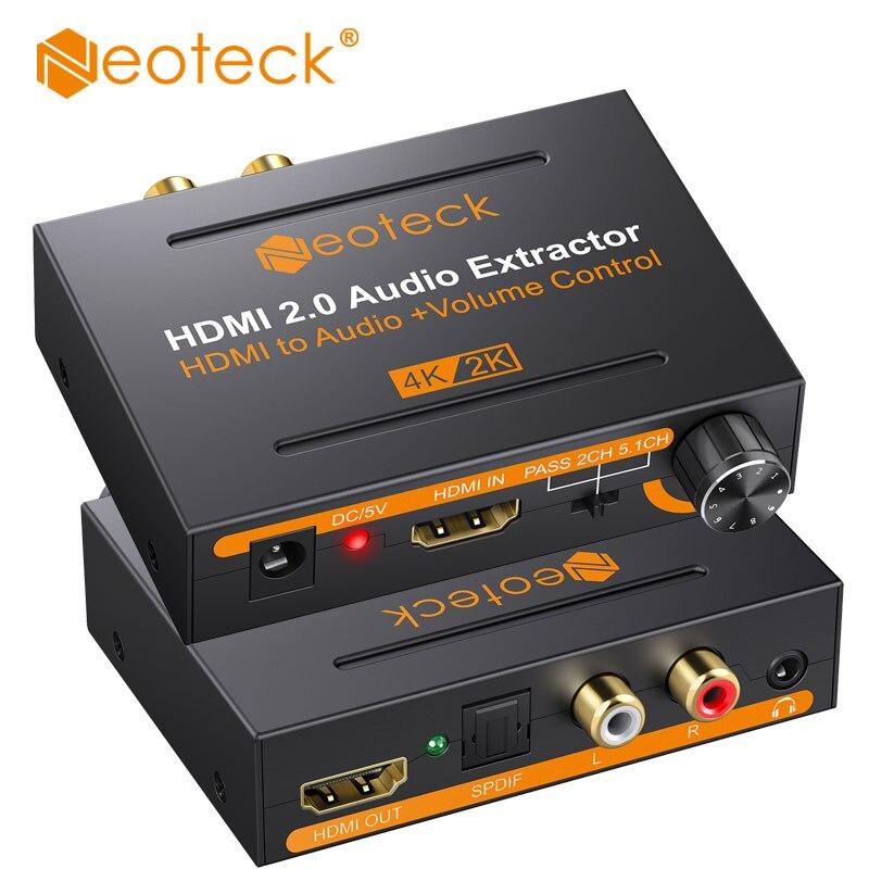 Neoteck аудио экстрактор HDMI-Совместимость 2,0 Поддержка регулировки громкости HDMI-Совместимость с 5.1CH SPDIF 2.0CH 3,5 мм аудио конвертер