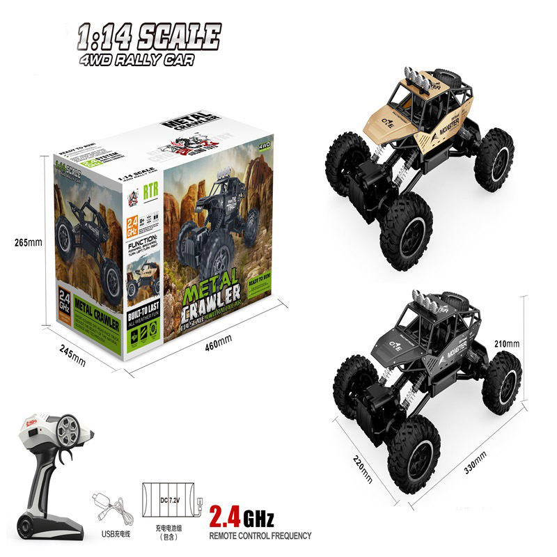Children 1: 14 Model Remote Control Car Toy 2.4G Charging High-Speed Off-road Climbing Off-road Car