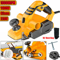 220V 1100W Electric Planer Power Tool Plane Variable Speed Hand Held For Wood Cutting With Accessories Hand Woodworking Cutting