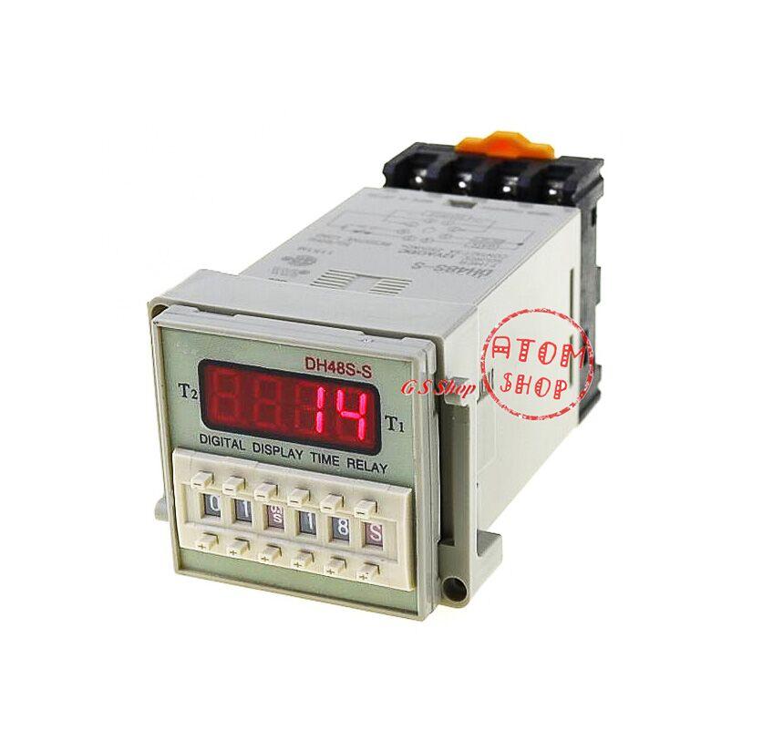 220VAC Rel/é de 8 Pines de Tama/ño Peque/ño LY2NJ,Relay Module,12V Small Relay with Base