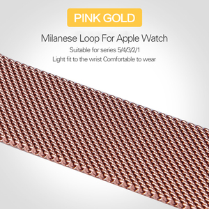 Milanese Loop band for Apple Watch band strap 38mm 40mm for iwatch 5/4/3/2/1 42mm 44mm Stainless Steel Bracelet wrist watchband