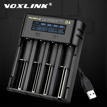 VOXLINK 18650 แบตเตอรี่ Charger LCD แสดง Fast CHARGING 26650 18350 21700 22650 1.2V Li Ion Rechargeable Battery Charger