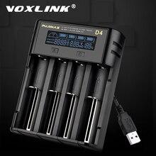 VOXLINK 18650 pil şarj cihazı lcd ekran göster hızlı şarj 26650 18350 21700 22650 1.2V Li ion şarj edilebilir pil şarj cihazı