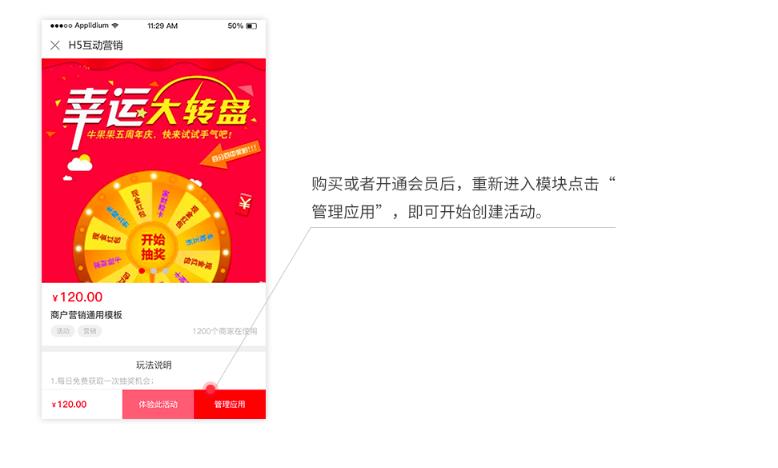 【精品源码】牛果果互动营销V1.0.18-全解密-全开源-持续包更新-天盈博客