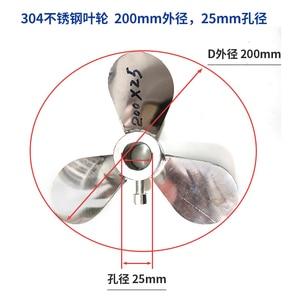 Image 5 - Hélice de pintura e placa de dispersão, lâmina de mistura, agitador, diâmetro differen para escolher, material de aço inoxidável, frete grátis