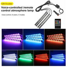 Voice Control Car Strip Light Decorative Atmosphere Light Interior Seven Color Change Foot Lamp Styling Car Accessories LED RGB new universal car interior decorative atmosphere neon light led multi color rgb voice sensor sound music control decor lamp dxy8
