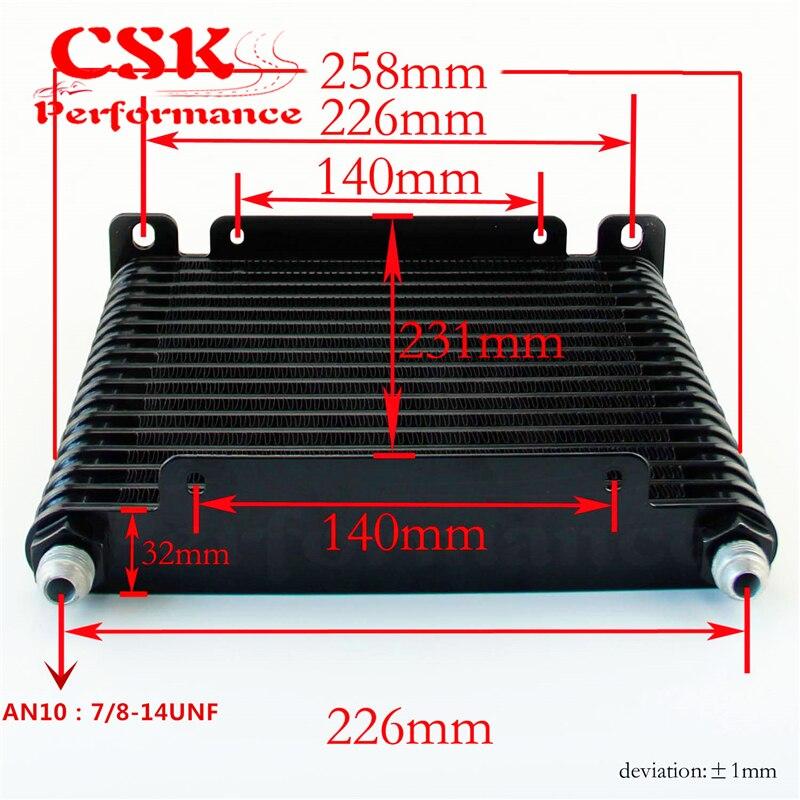 """Universal 15 linha an10 32mm kit refrigerador de óleo + 7 """"ventilador elétrico para pista/carro corrida preto-4"""