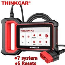 THINKCAR Thinkscan Plus S7 OBD2เครื่องสแกนเนอร์ TPMS น้ำมัน DPF คันเร่งรีเซ็ต SRS BCM เครื่องยนต์ TCM IC AC การวินิจฉัยระบบ ABS เครื่องมือ OBD 2