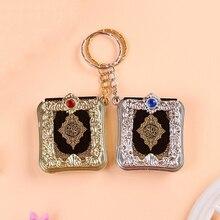 Новинка, лидер продаж, модная мини Книга В коранском стиле с кулоном в Корейском стиле, сумка для ключей в мусульманском стиле, кошелек, украшение автомобиля, новое кольцо, подарочные брелки, лидер продаж