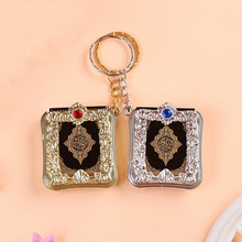 New Hot Fashion Mini Ark Quran Book Koran Pendant Muslim Keychain Bag Purse Car Decor Newly Ring Gift Key Chains Hot