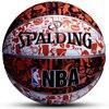 Originele Spalding Basketbal 7th Studenten Mannen Nba Concurrentie Basketbal Bal Apparatuur