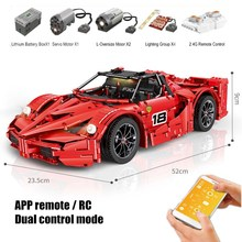 MOC 5902 5889 APP RC Motor compatible with Iegoset Racing Sport Car Technic series Building Blocks Bricks Christmas Gifts Toys