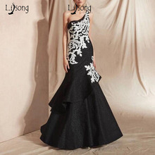 Gown Satin With Prom