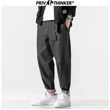 Privathinker 남자 2020 Streetwear 느슨한 데님 바지 남자 가을 겨울 줄무늬 특대 하렘 바지 남성 패션 주머니 청바지