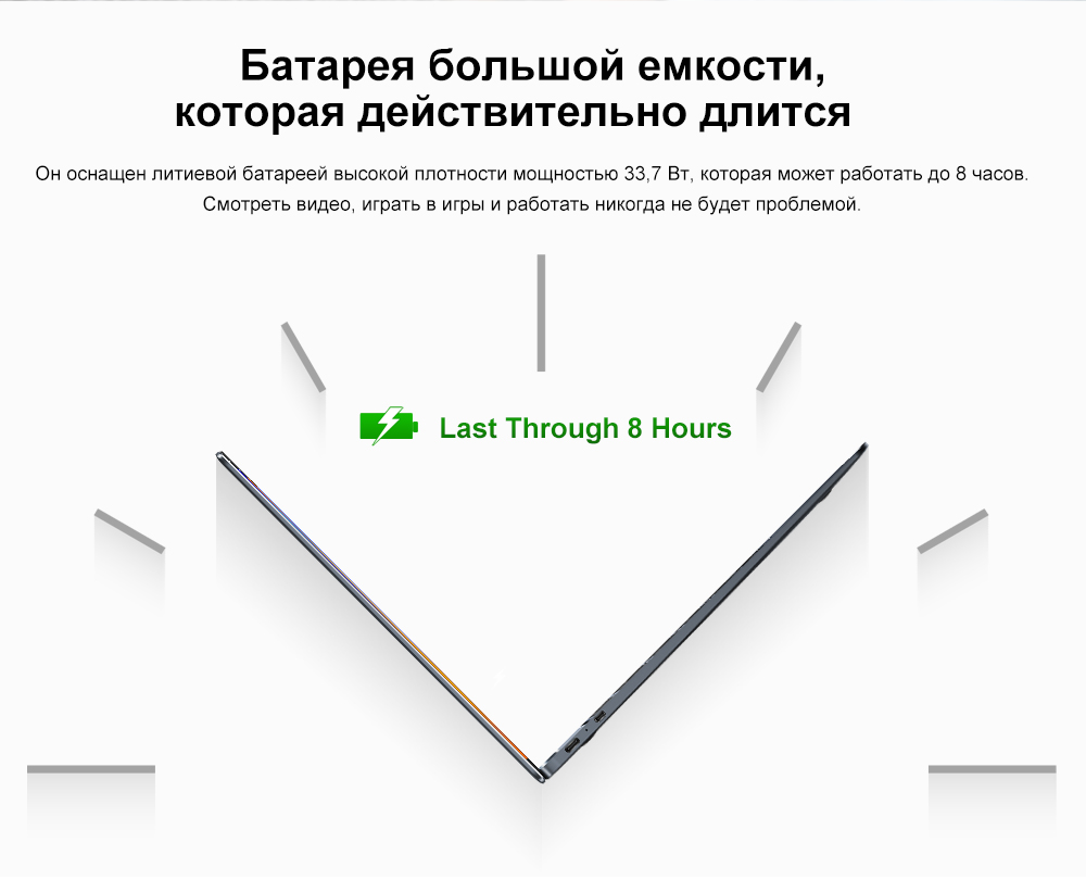 LapBookPro俄语详情---速卖通_09