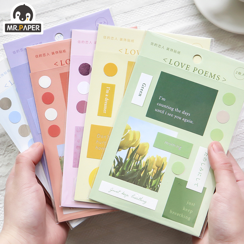 Mr.paper 2pcs/pack Colorful Natural Sights Decorative Plain Sheet Deco Stickers Scrapbooking Bullet Journal Stationery Stickers