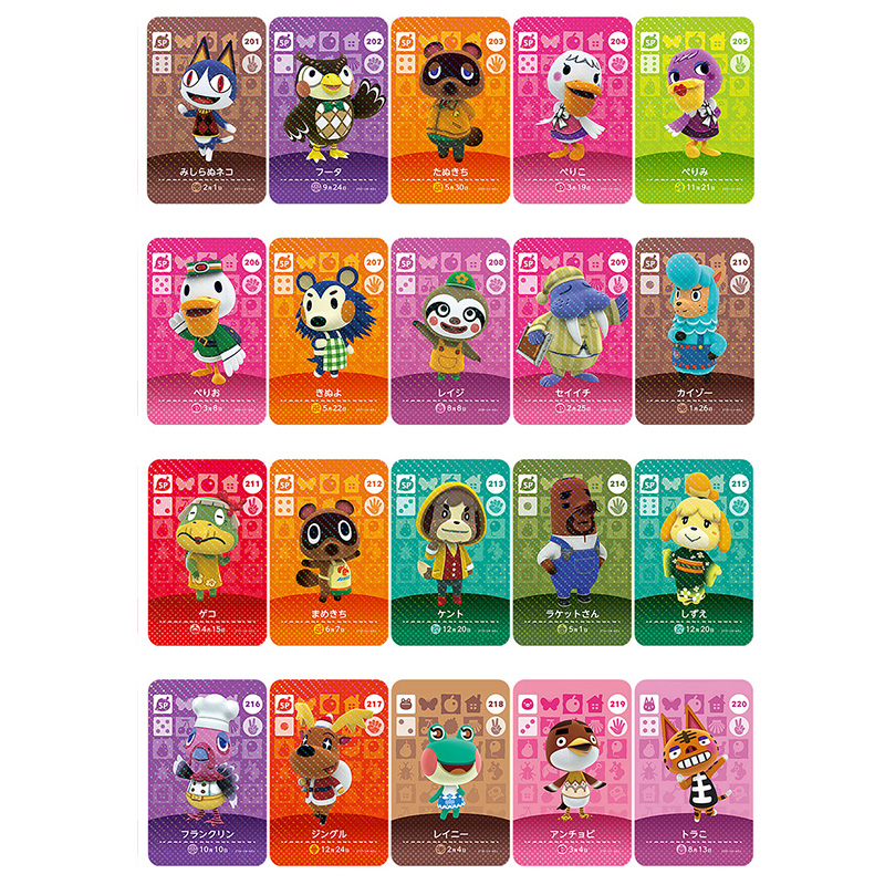 English version (201 to 240) Animal Crossing Card Amiibo Printed NFC Card Compatible Pick from the List image