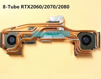 New Original Laptop/Notebook CPU/GPU cooling Radiator Heatsink&Fan for MSI GE75 Raider RTX2060 RTX2070 RTX2080 MS-17E2 8-tube