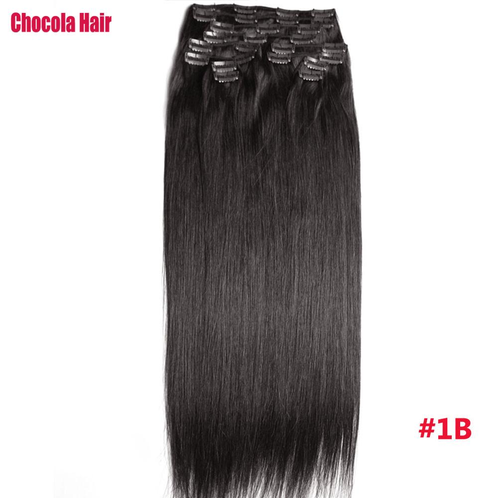 Chocola Full Head Brazilian Machine Made Remy Hair 12pcs Set 280g 16