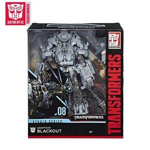 Image 1 - 25 centimetri Transformers Blackout Grimlock SS07 SS08 Collection Action Figure ABS Trasformazione Car Robor Giocattolo Regali Di Natale Per I Bambini