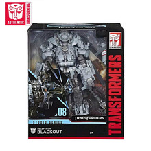 25cm Transformers Blackout Grimlock SS07 SS08 Collection Action Figure ABS Transformation Car Robor Toy Christmas Gifts For Kids