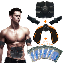 Wireless Muscle Smart EMS Hips Trainer Electric Stimulator Body Slimming Shaper Machine ABS Abdominal Massager