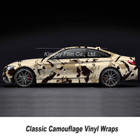 Camo Vinyl Sticker For Auto Car Motorbike Scooter Decoration Khaki Camouflage Wrap Vinyl Film 5m/10m/18m