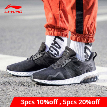 Li-Ning Men GEL GLOSS Lifestyle Shoes Wearable Anti-Slippery Cushion LiNing li ning Sport Shoes Classic Sneakers AGCN071 YXB212