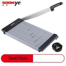 Multi leaf soonye paper cutter A4 paper cutter photo paper cutter steel paper cutter oc50s