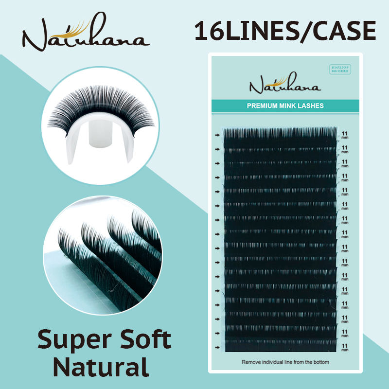 NATUHANA Korea PBT 16Rows B C D Curl Eyelash Extension False Individual Lashes Hand Made Faux Mink Eyelashes For Extensions