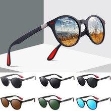 Sunglasses Oversized Classic Fashionsquare NEW Retro UV400 Rivet Driving Men's