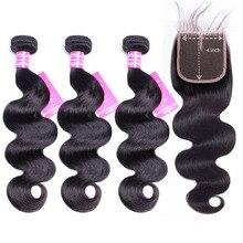 โดย Body Wave ปิดผมบราซิลรวมกลุ่ม 4X4 สวิสลูกไม้ 3 ชุดกับมนุษย์ remy Hair Extension