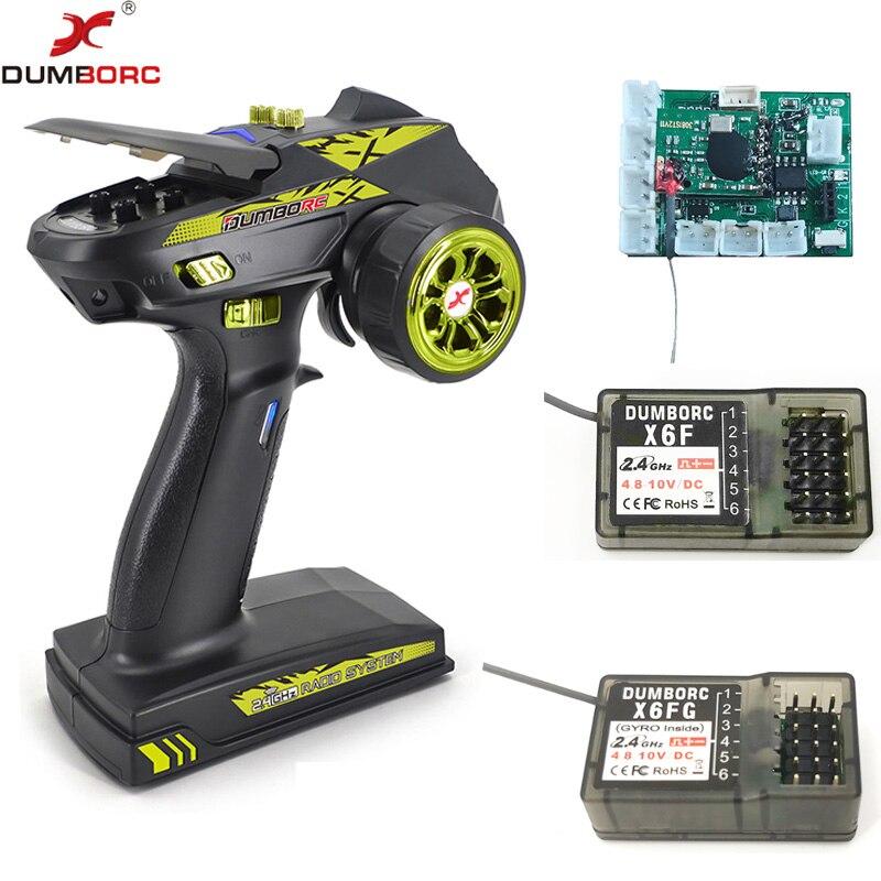 DumboRC X6 передатчика радиоуправляемой модели 2,4G 6CH со встроенным модулем Управление доска w/ X6FG приемник с гироскопом для 1: 16 1:18 1:24 1:32 1:36 машинк...